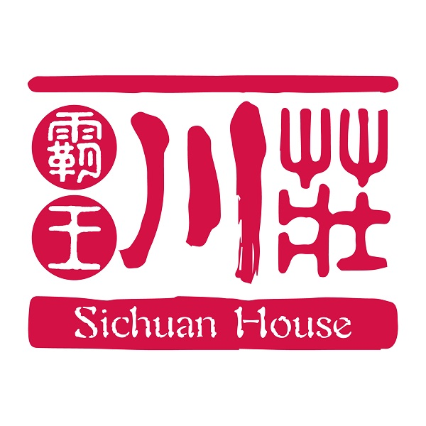 霸王川莊 Sichuan House (closed)