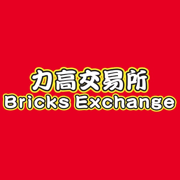 bricks exchange