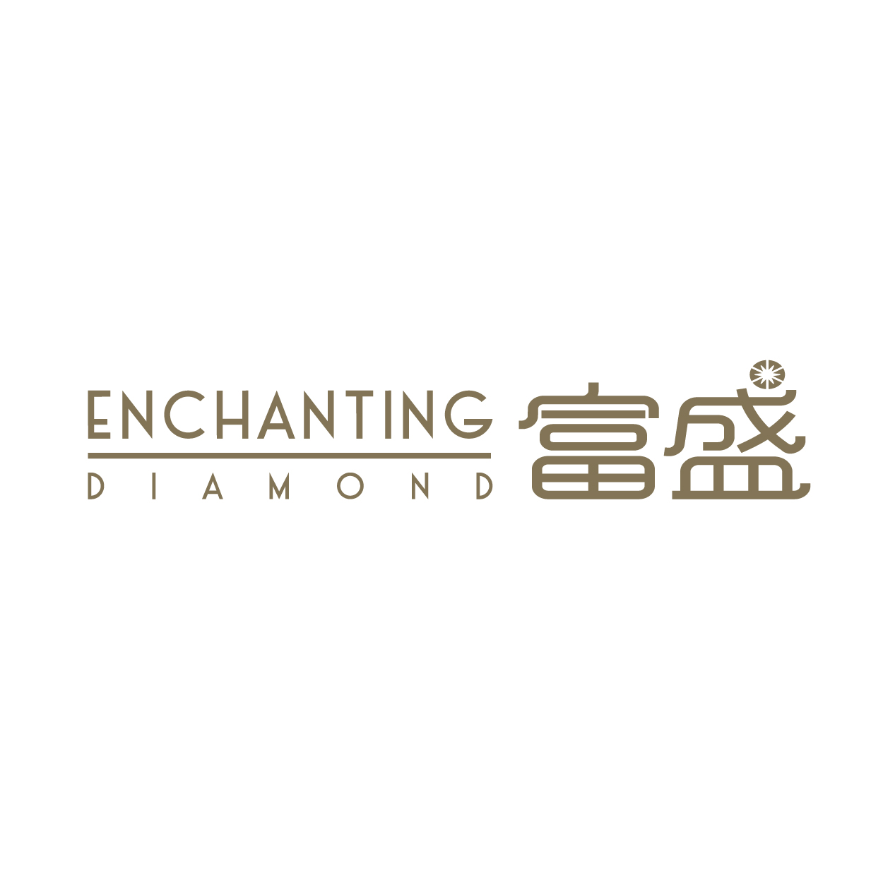 富盛 ENCHANTING DIAMOND