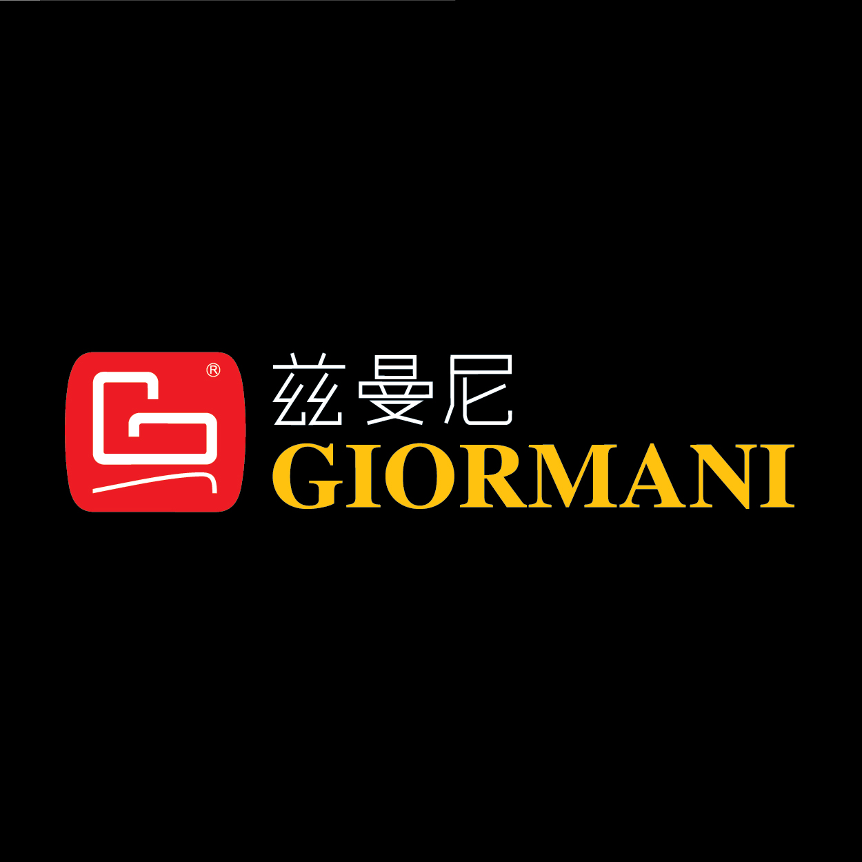 GIORMANI Living Room Furniture Store