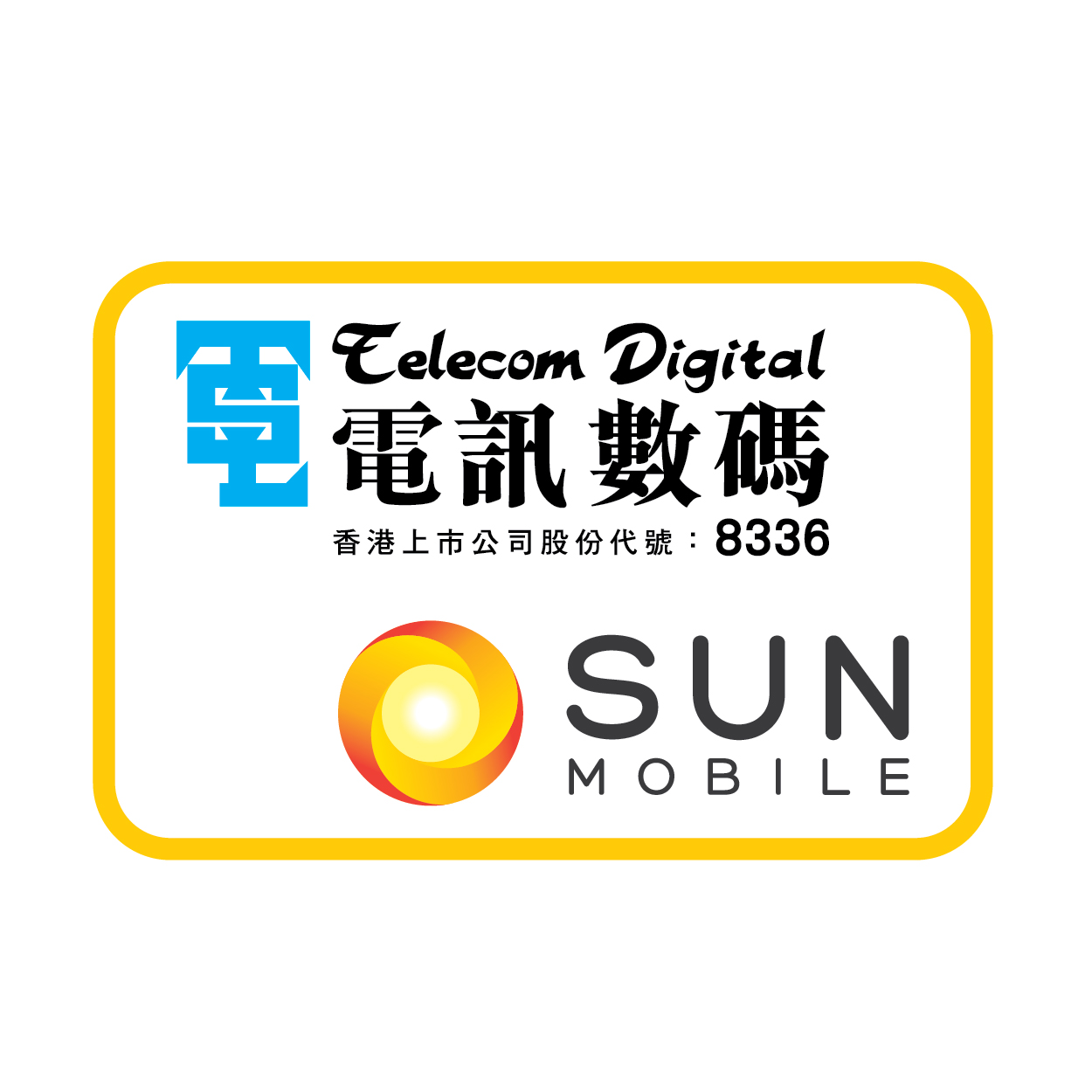 Telecom Digital SUN MOBILE