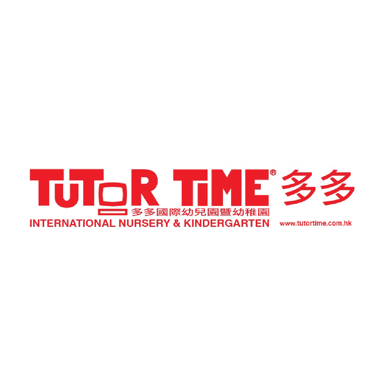Tutor Time International Nursery & Kindergarten
